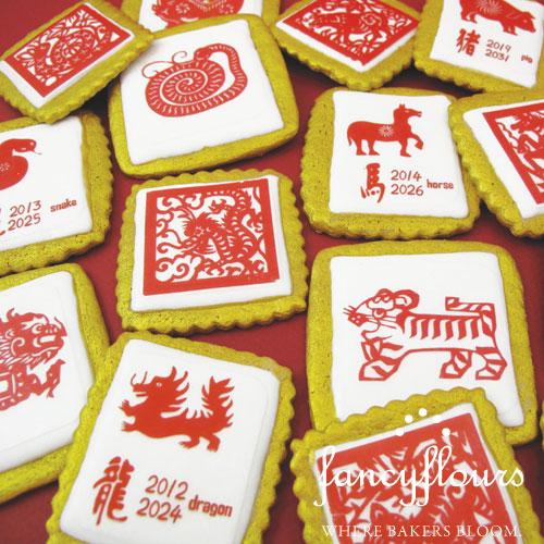 Chinese Zodiac Wafer Paper